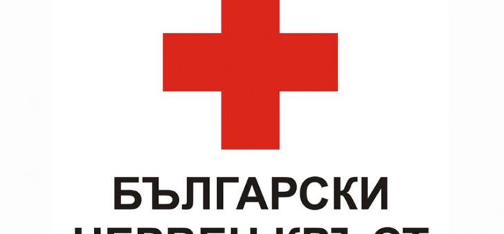 Българският червен кръст стартира Национален онлайн чат